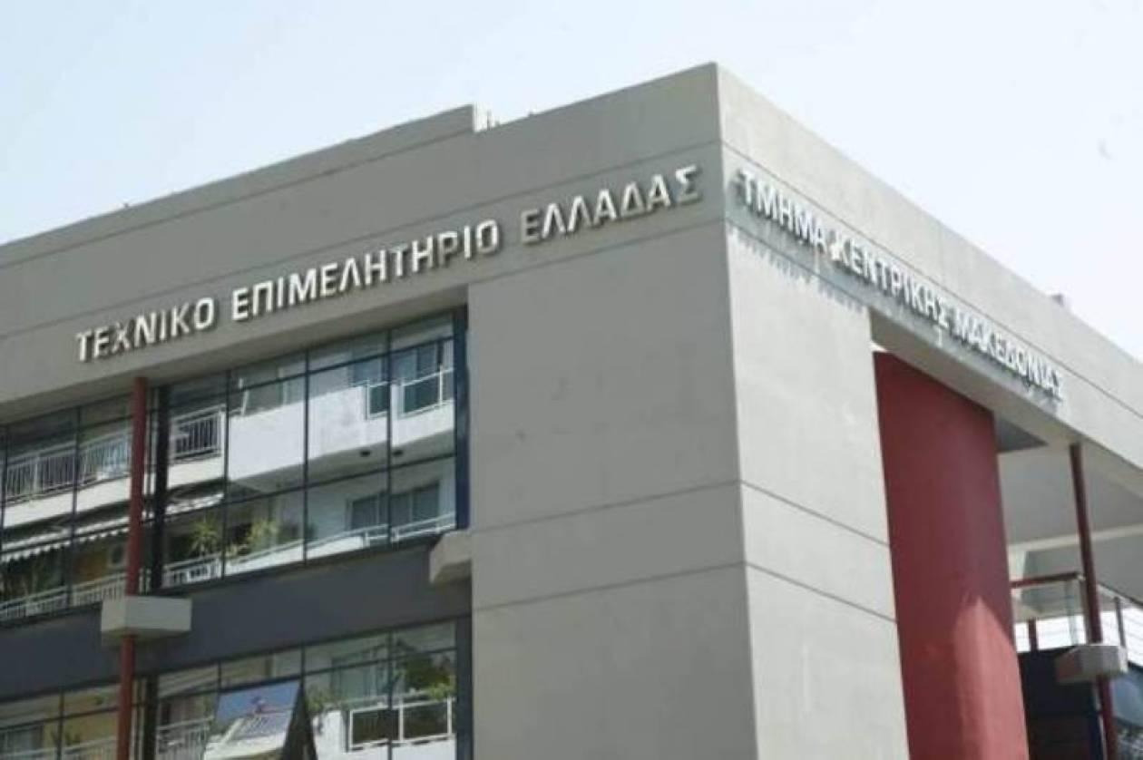 ΤΕΕ: Συγκέντρωση διαμαρτυρίας στο υπουργείο Εργασίας