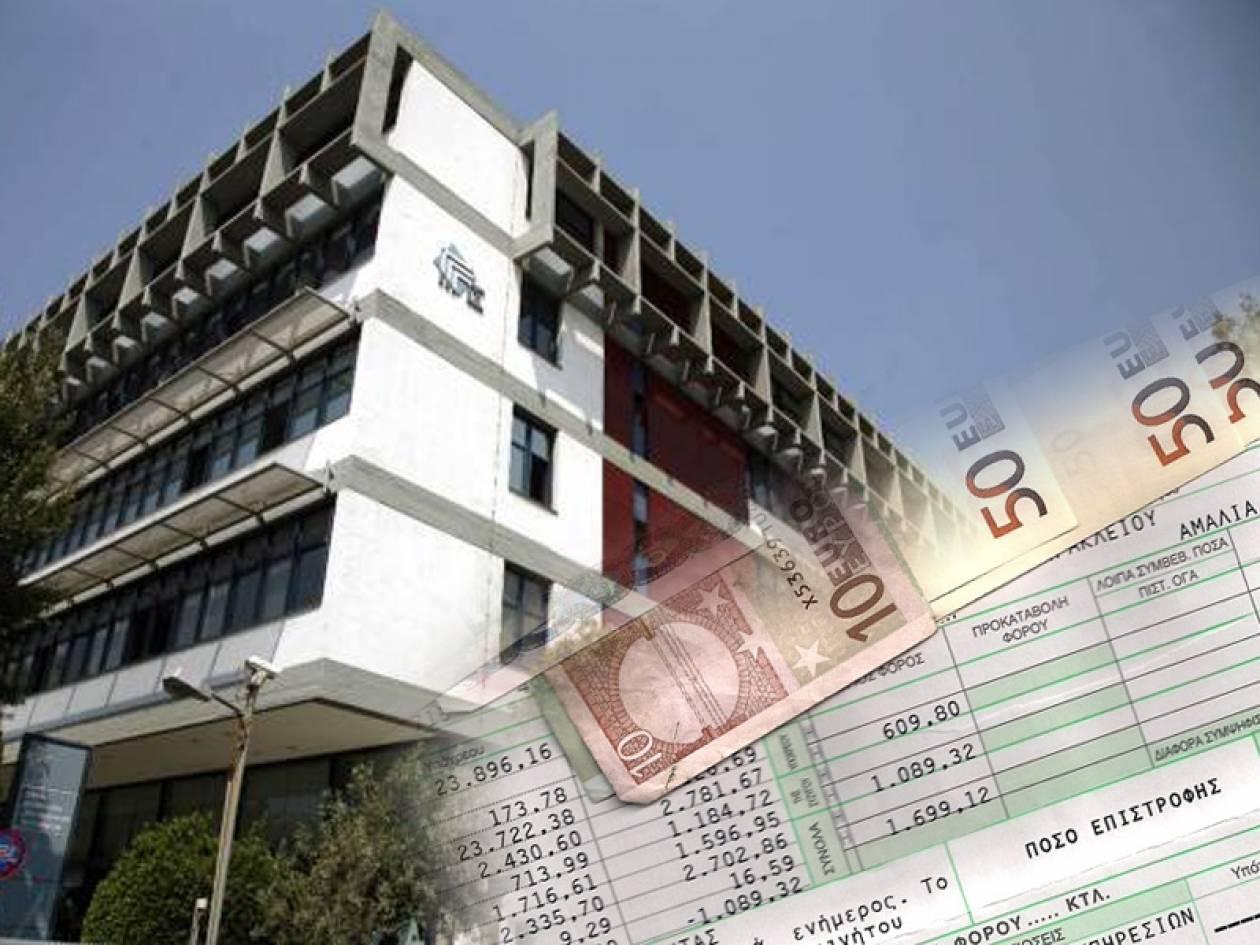 Τέλη κυκλοφορίας 2013: Δείτε αναλυτικά πόσο θα πληρώσουμε