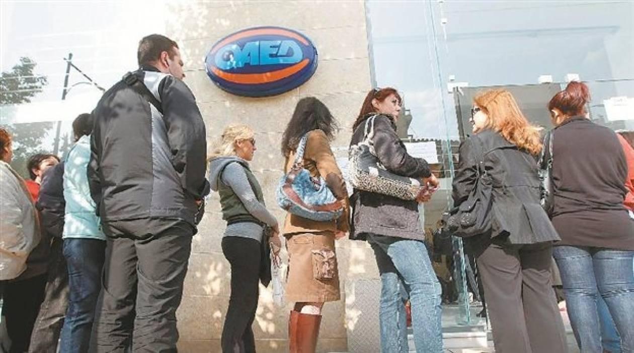 ΟΑΕΔ: Τι αλλάζει με επίδομα ανεργίας και δώρα