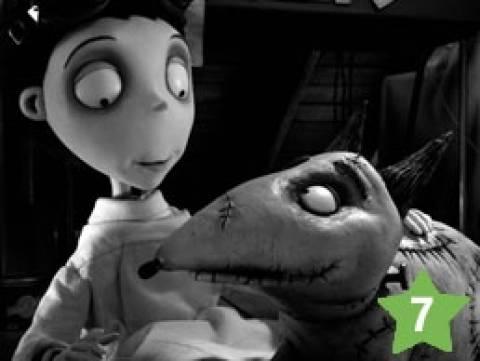Η πρώτη παιδική ταινία τρόμου της Disney;