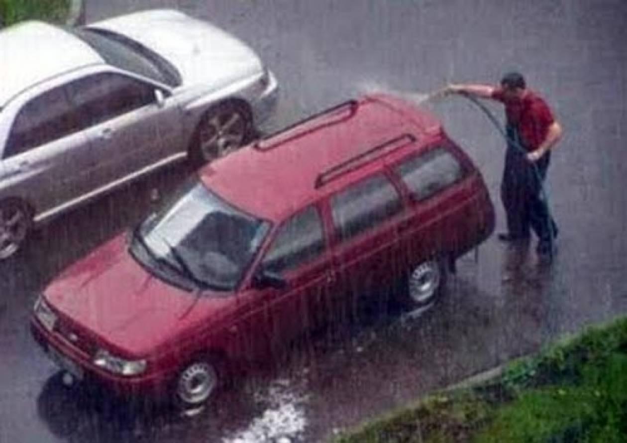 Δείτε πώς πλένει κανείς αυτοκίνητο στη βροχή! Και όχι μόνο...(pics)