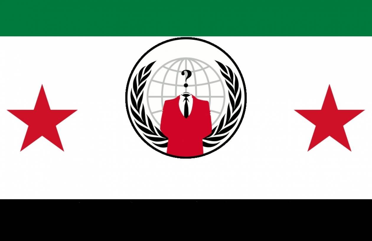 Οι Anonymous ετοιμάζονται να «χτυπήσουν» την Συρία