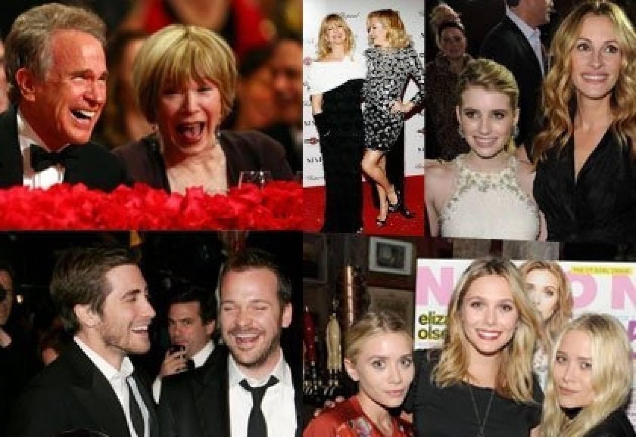 Μια οικογένεια είμαστε: Οι διάσημοι συγγενείς της showbiz