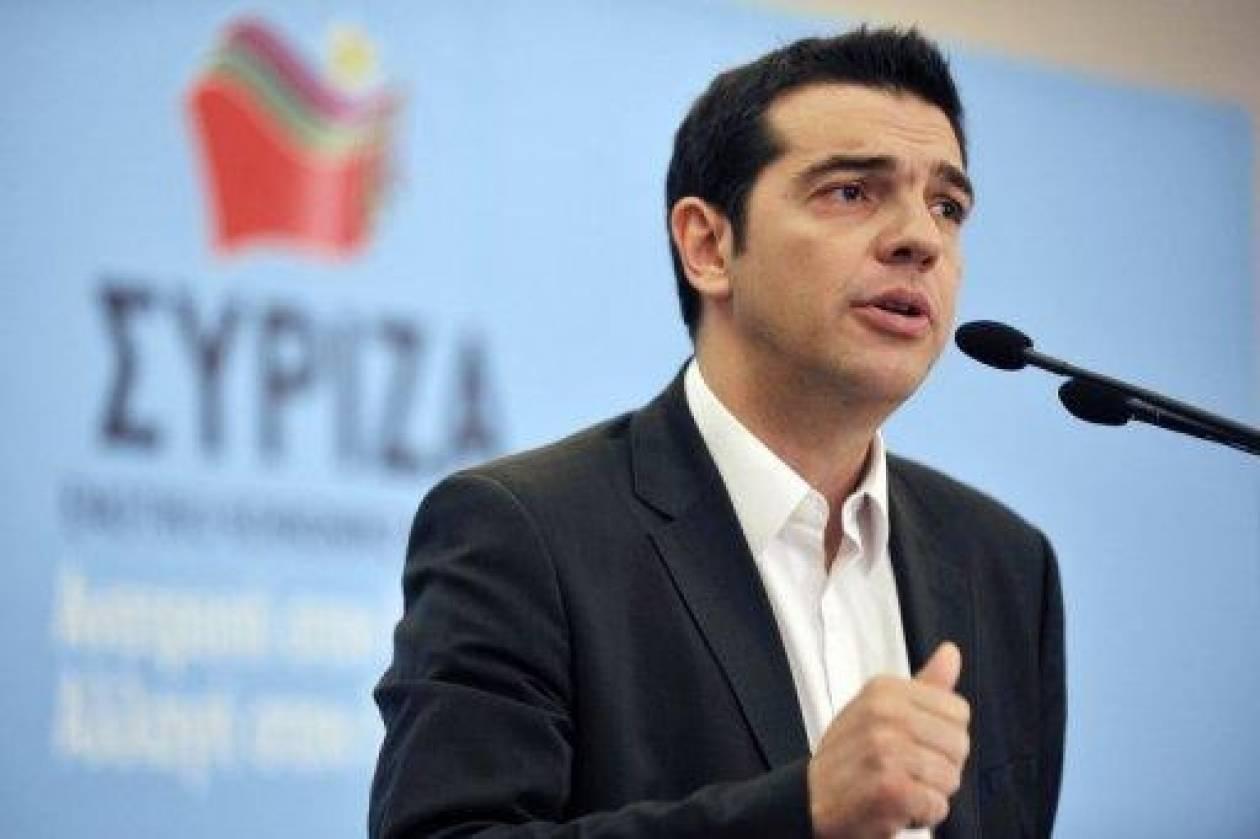 Συνεχίζεται και σήμερα η πανελλαδική συνδιάσκεψη ΣΥΡΙΖΑ