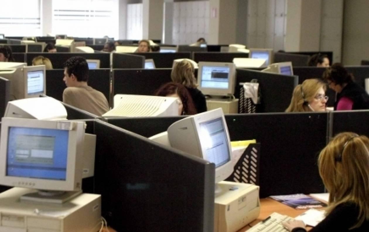 Σε διαθεσιμότητα πάνω από 6.000 δημόσιοι υπάλληλοι κάθε τρίμηνο