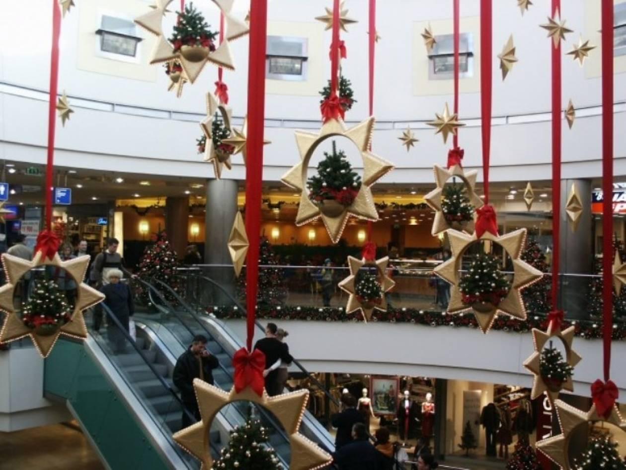 Αυτό είναι το εορταστικό ωράριο Χριστουγέννων και Πρωτοχρονιάς