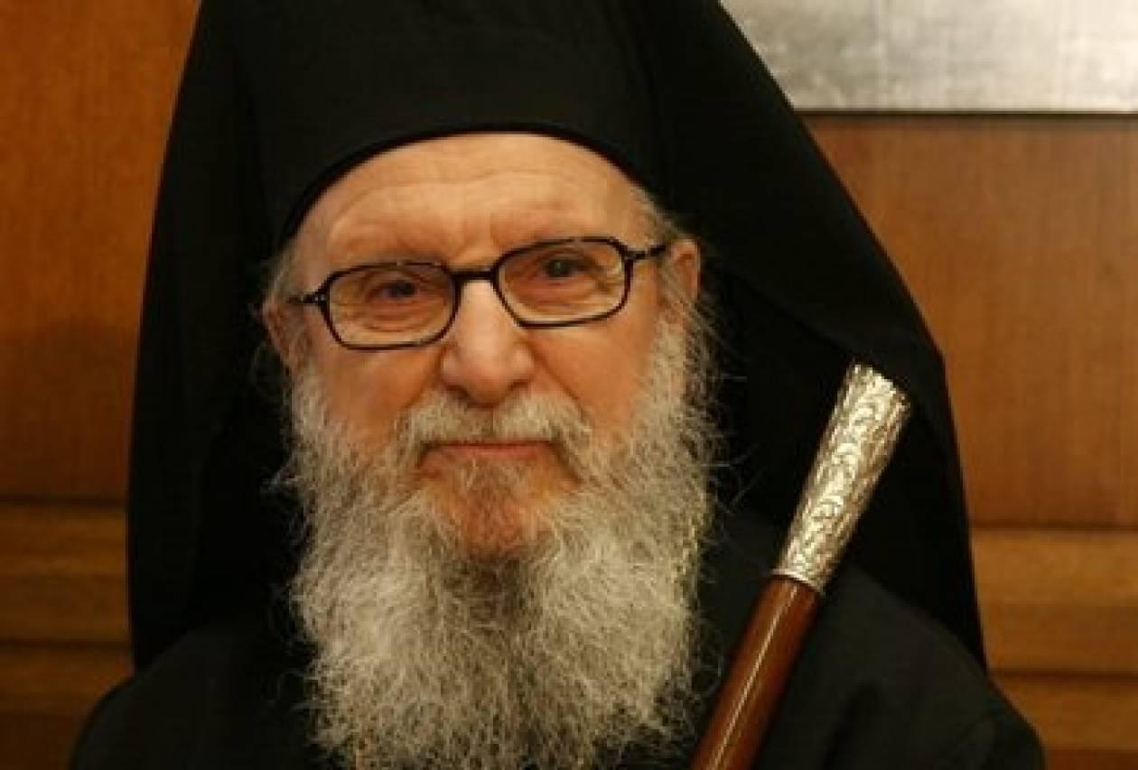 Αρχιεπίσκοπος Αμερικής: Η Ομογένεια θα βοηθήσει την Ελλάδα