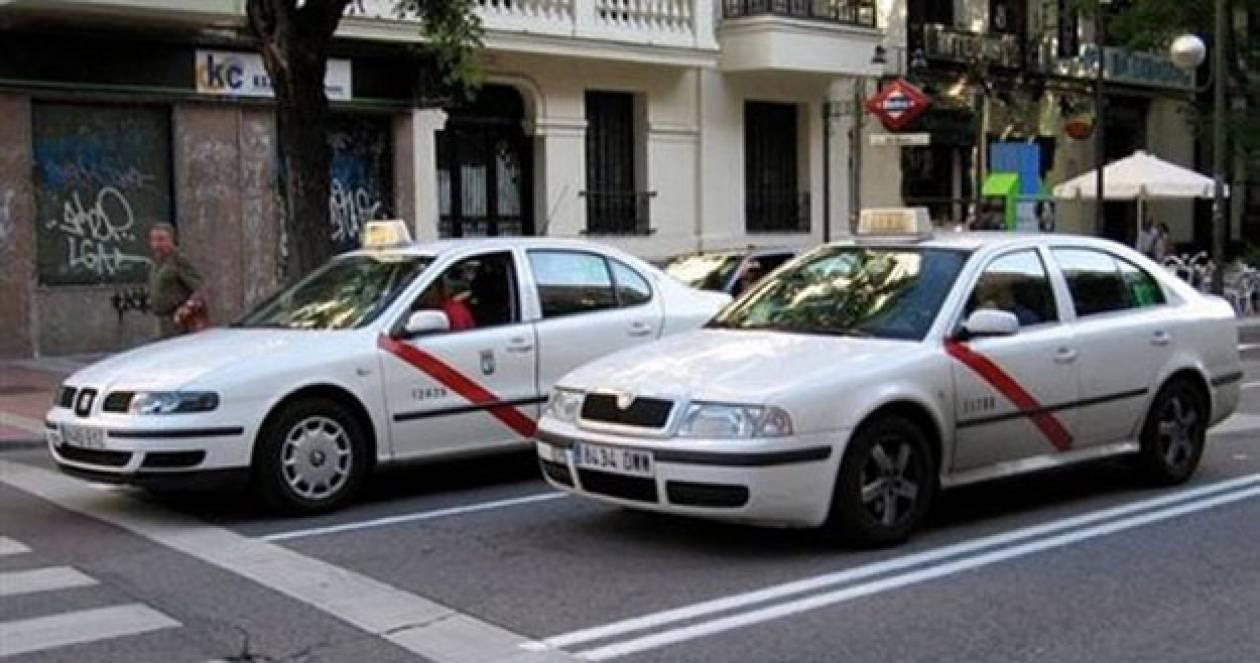 Στην Μαδρίτη απαγορεύθηκε να οδηγούν ταξί λόγω... HIV