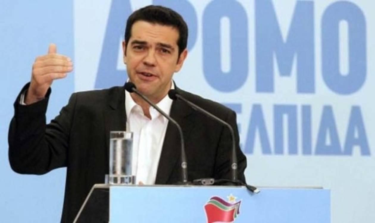 Υπερψηφίστηκε η διακήρυξη του ΣΥΡΙΖΑ