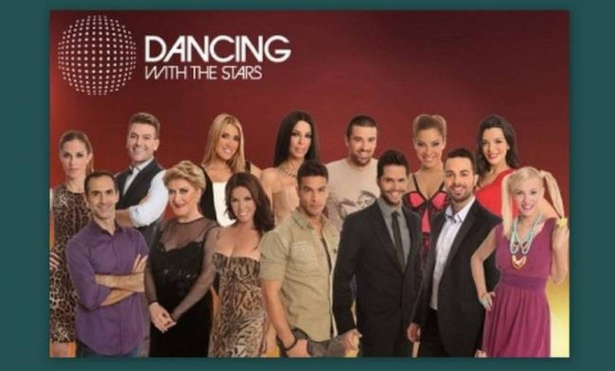 Dancing with the stars: Η «αυλαία έπεσε» για...