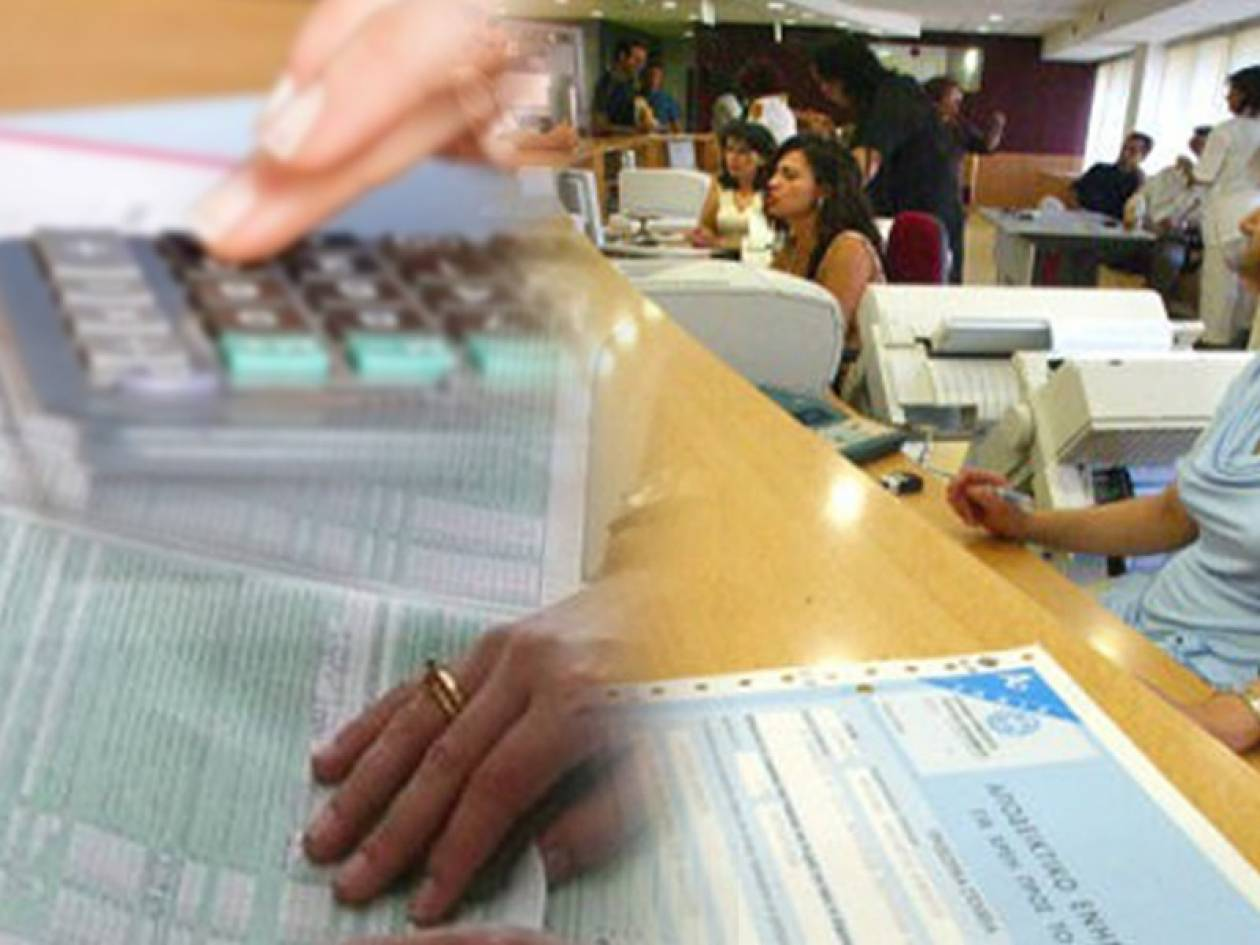 Φόρος 45% για εισοδήματα άνω των 26.000 ευρώ