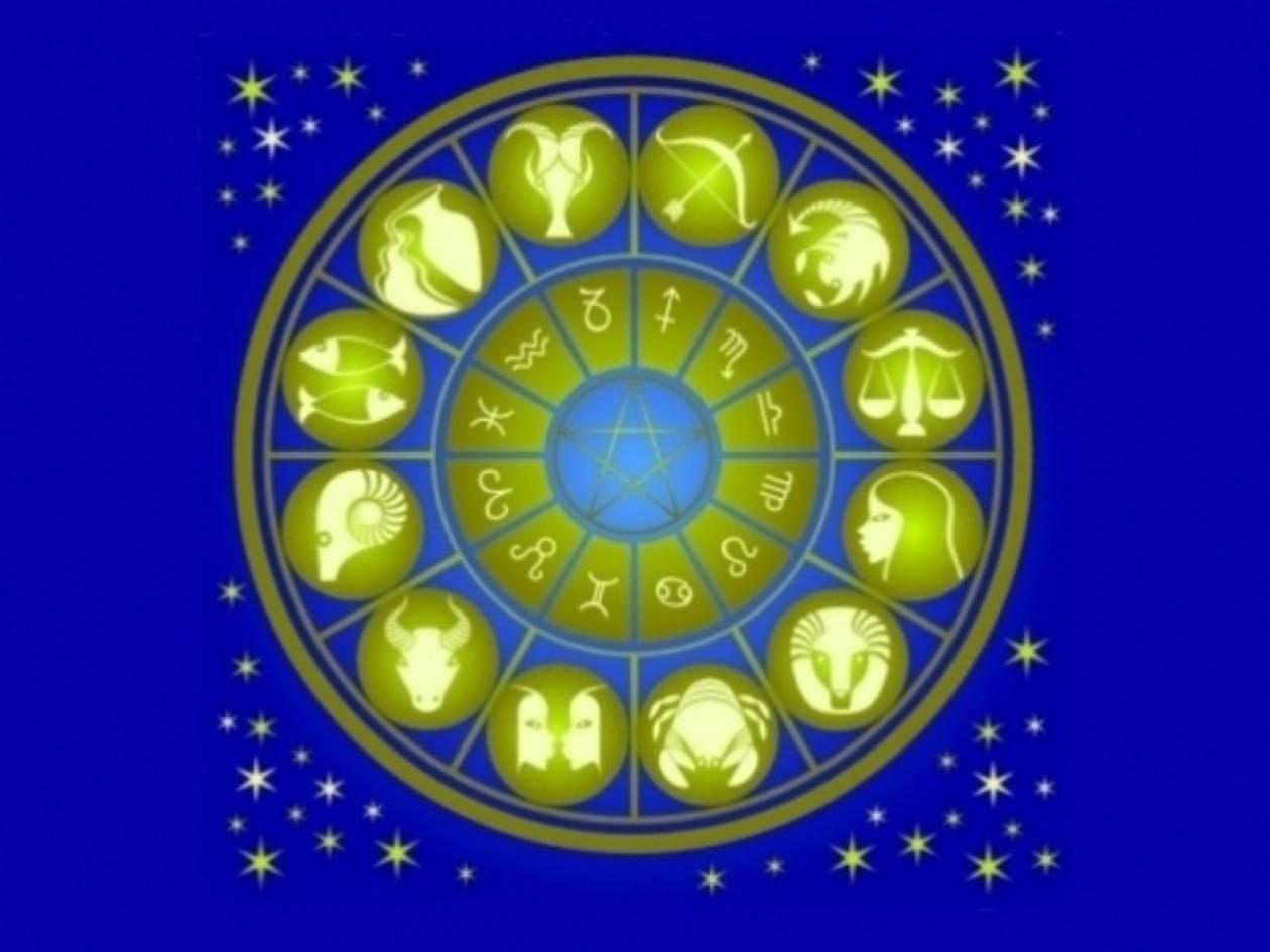 Τι προβλέπουν τα άστρα για το κάθε ζώδιο στις 3/12