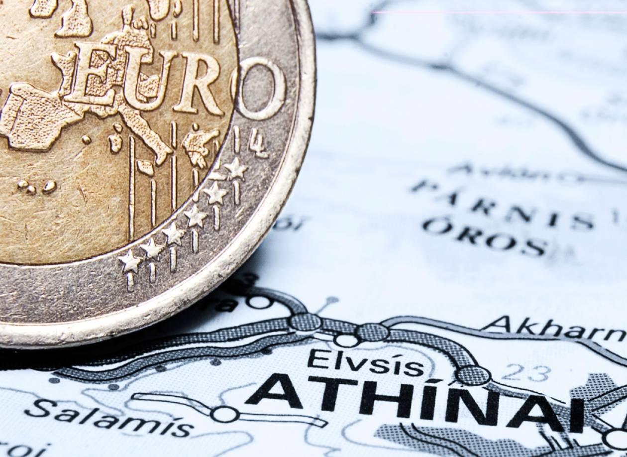 ΤτΕ: 'Εκθεση εκτιμά ύφεση έως 4,5% για το 2013