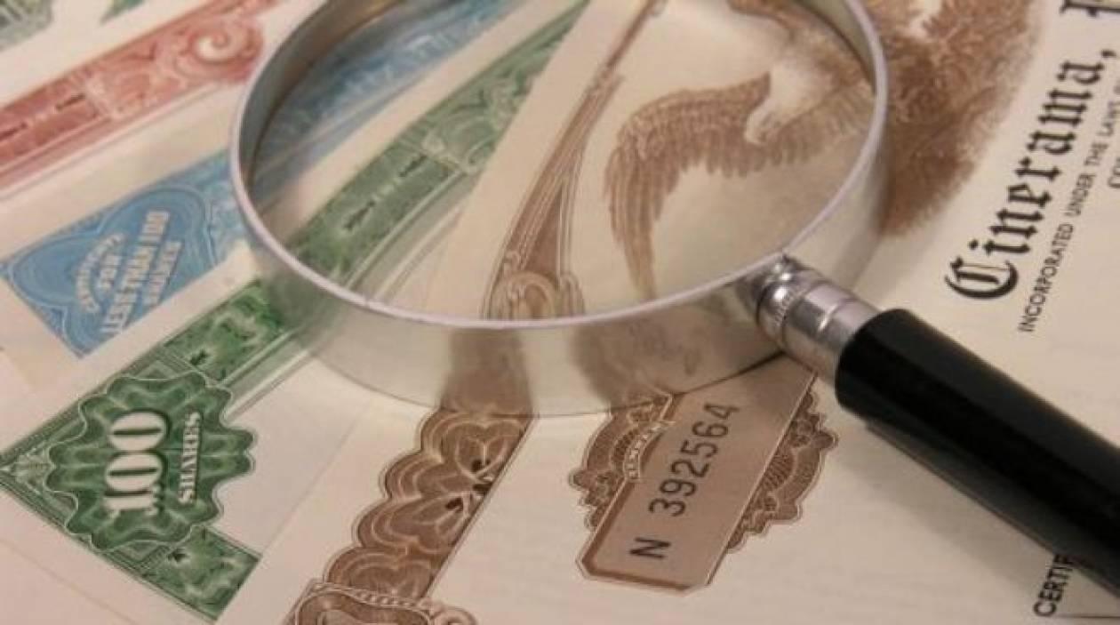 ΟΔΔΗΧ: Πρόσκληση συμμετοχής στη διαδικασία επαναγοράς χρέους