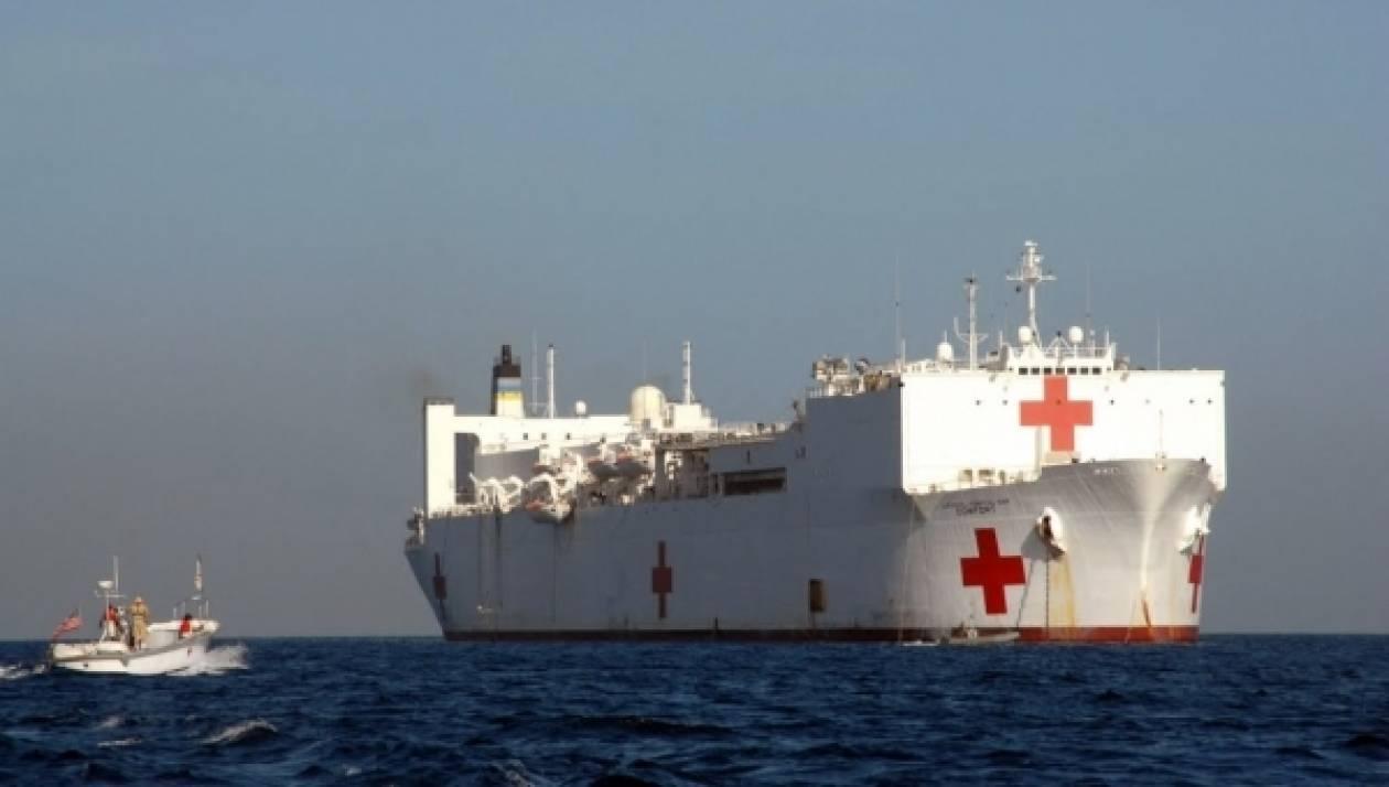 Οι Τούρκοι θέλουν να κάνουν πλωτό νοσοκομείο στο Αιγαίο!