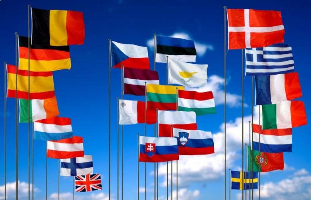Η τραπεζική εποπτεία αύριο στην ατζέντα των ΥΠΟΙΚ της ΕΕ