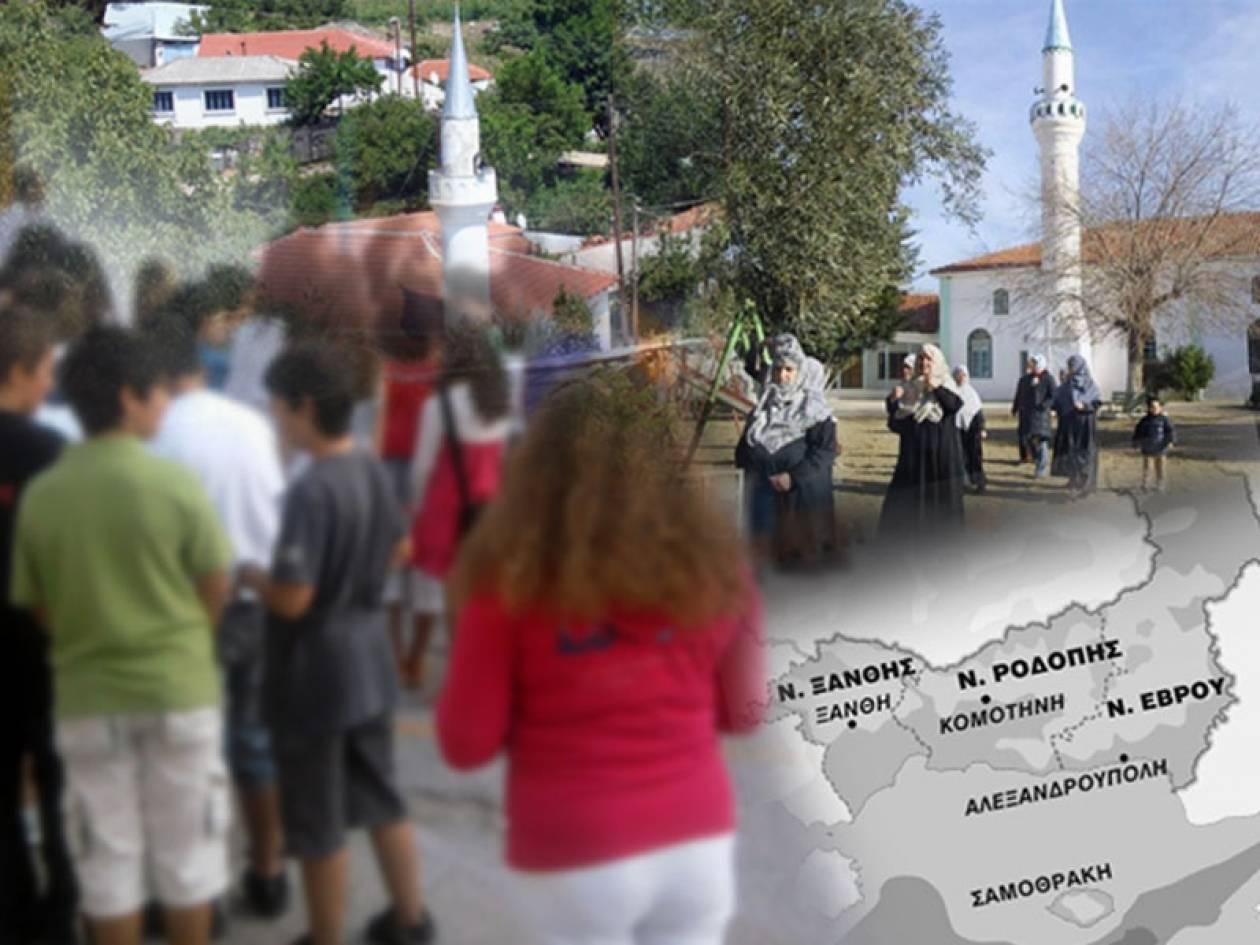 Χάνεται η ελληνική γλώσσα στη Θράκη