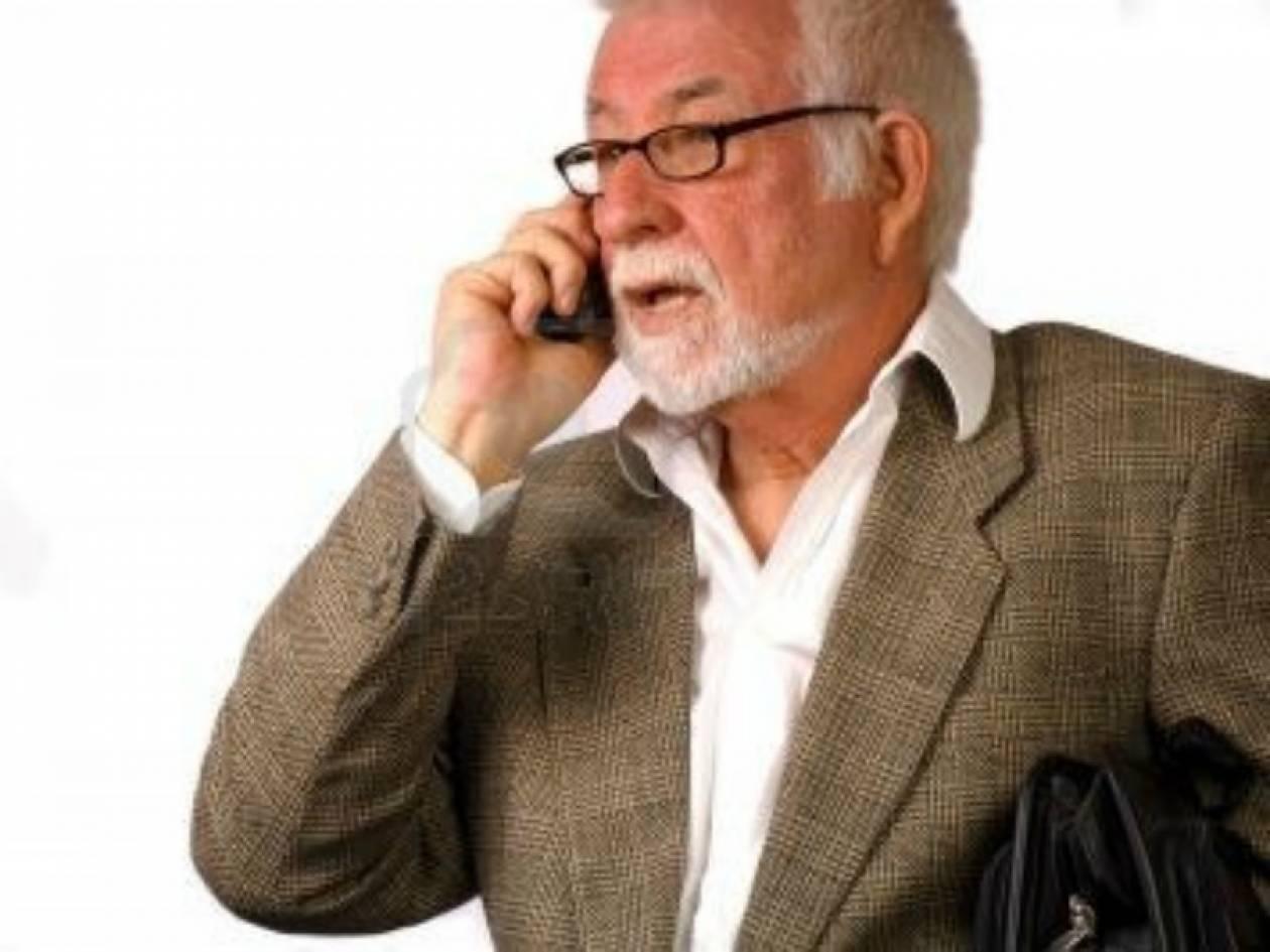 Ξεκαρδιστικό: Τρόποι για να απαντήσεις στα τηλέφωνα των τραπεζών!