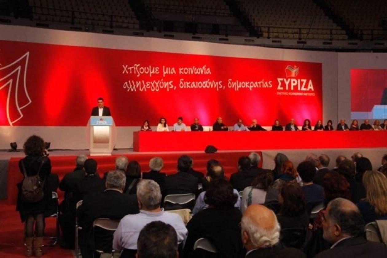 Τα αποτελέσματα της ψηφοφορίας στην Συνδιάσκεψη του ΣΥΡΙΖΑ