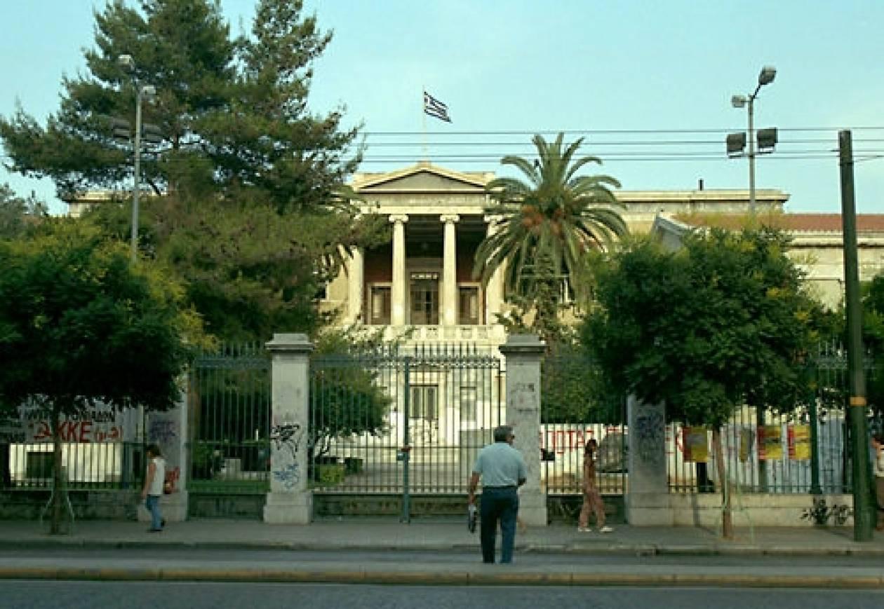 Αναβλήθηκαν οι εκλογές για το νέο Συμβούλιο Διοίκησης του ΕΜΠ