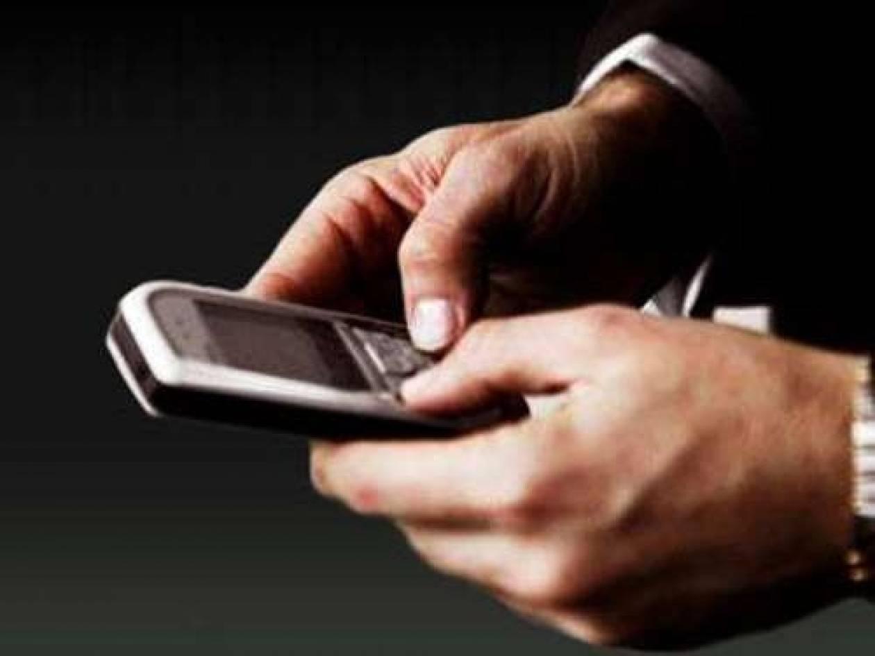 Τι έγραφε το πρώτο SMS πριν από 20 ακριβώς χρόνια!