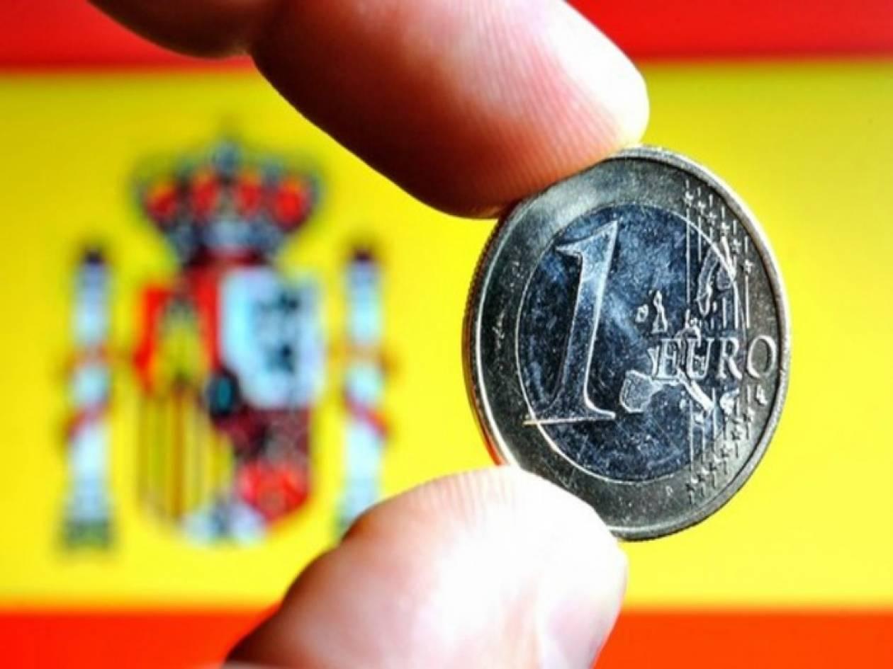 Ισπανία: Επίσημο αίτημα για στήριξη των τραπεζών