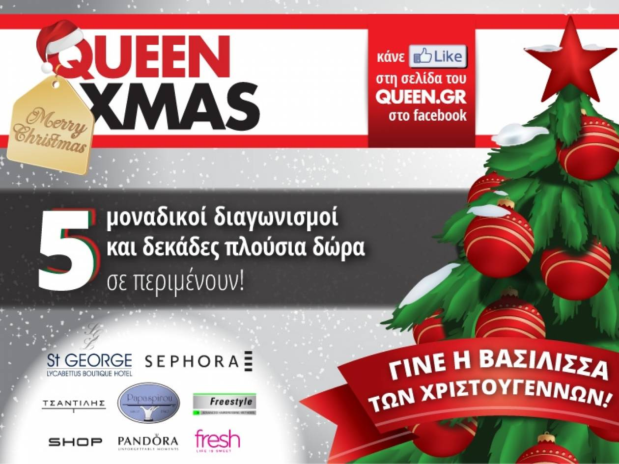 Queen Christmas…Merry Christmas