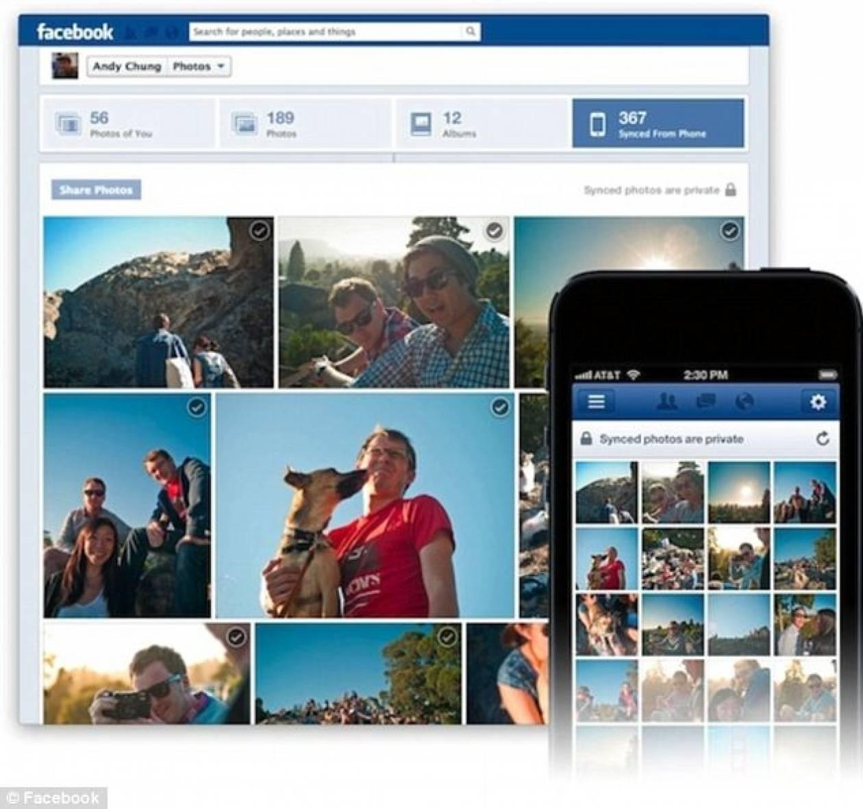 Σάλος: Το Facebook βρήκε νέο τρόπο για να κλέβει τις φωτογραφίες μας;