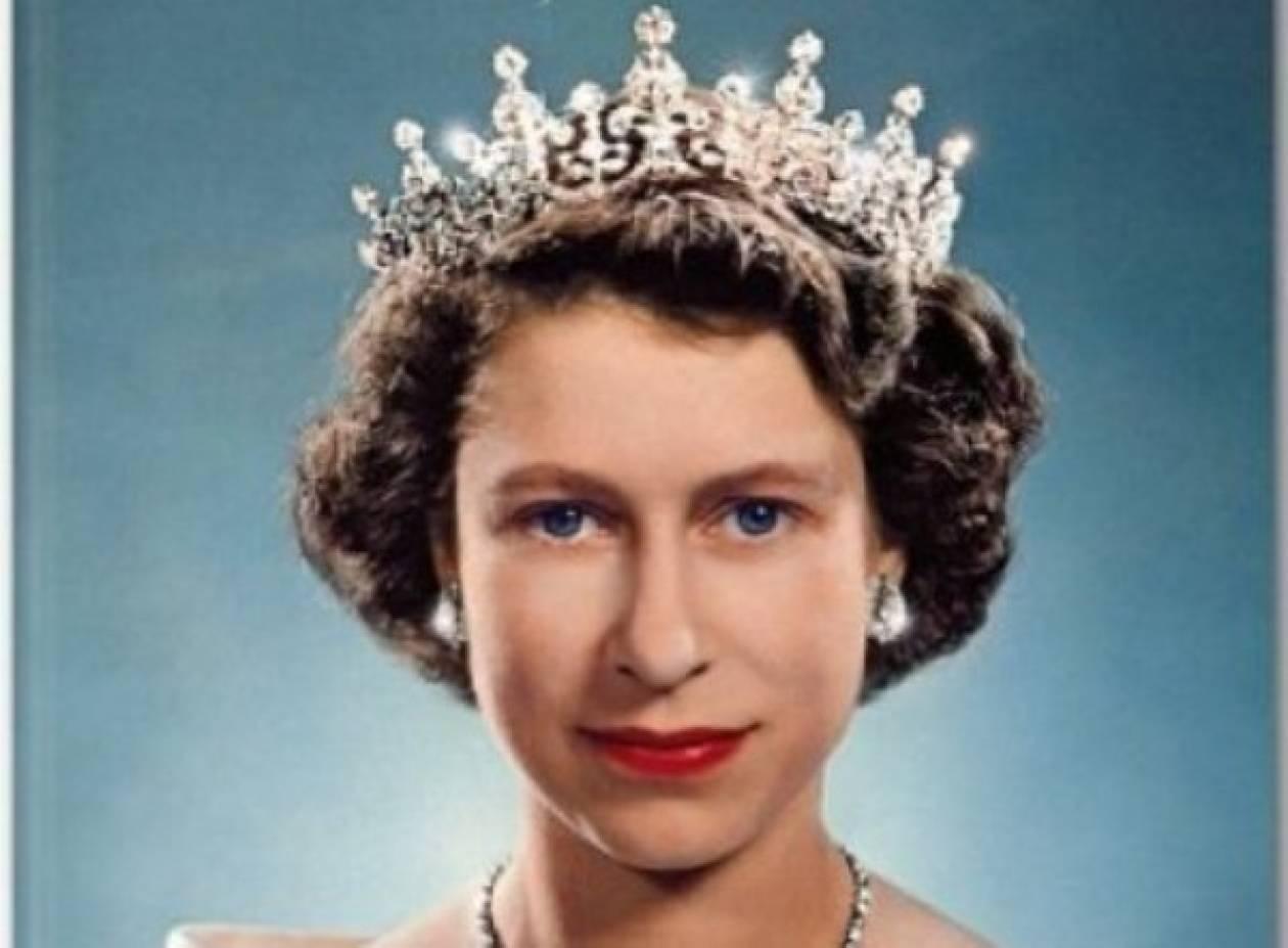 Βασίλισσα Ελισάβετ: Όπως δεν την έχουμε ξαναδεί (video)