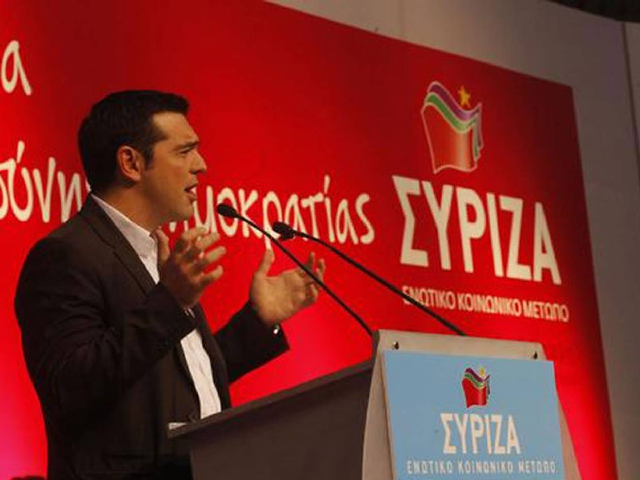 Πρώτος ο Τσίπρας στη νέα ΚΠΕ του ΣΥΡΙΖΑ