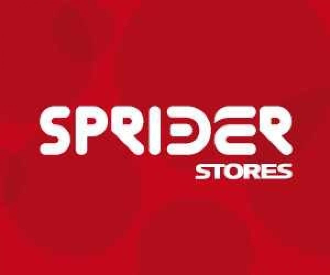 Διώξεις σε βαθμό κακουργήματος για «στημένη» φωτιά στα Sprider Stores