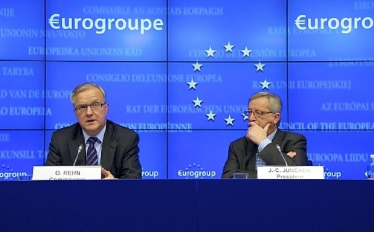 Ολοκληρώθηκε το Eurogroup-Στις 13 Δεκεμβρίου η απόφαση για τη δόση
