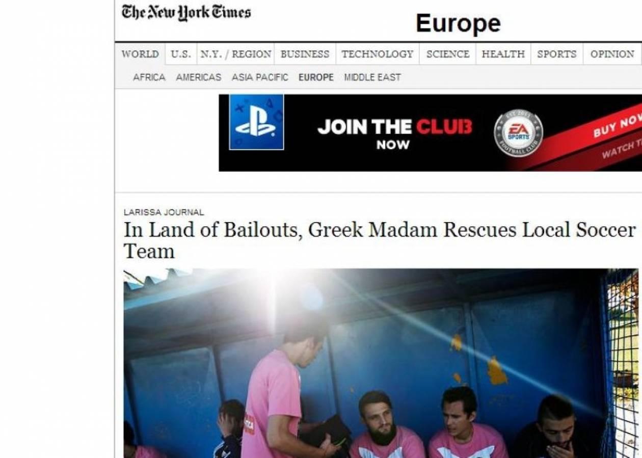 Η «Μαντάμ Σούλα» και στους New York Times!