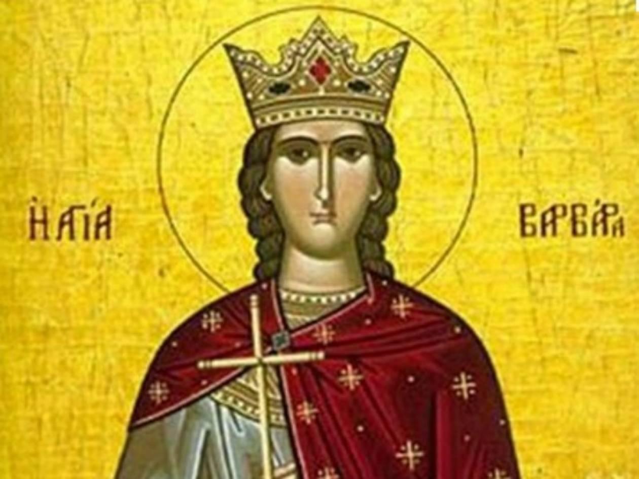 Ο αποκεφαλισμός της Αγίας Βαρβάρας από τον πατέρα της