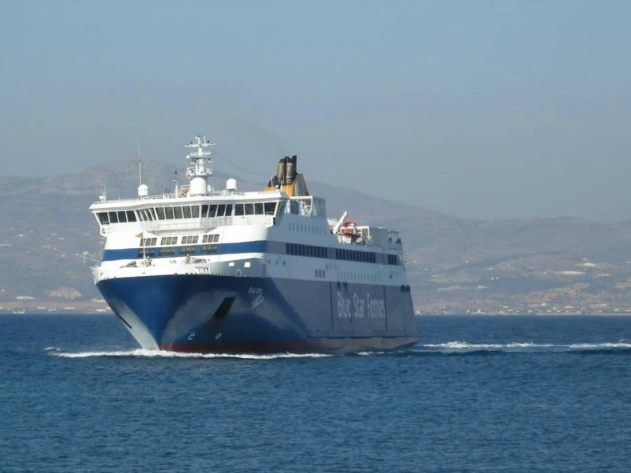 Τραυματίστηκε μέλος του πληρώματος του Blue Star Naxos