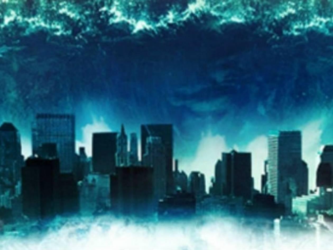 Τα 10 πιο δημοφιλή σενάρια για την καταστροφή του κόσµου το 2012