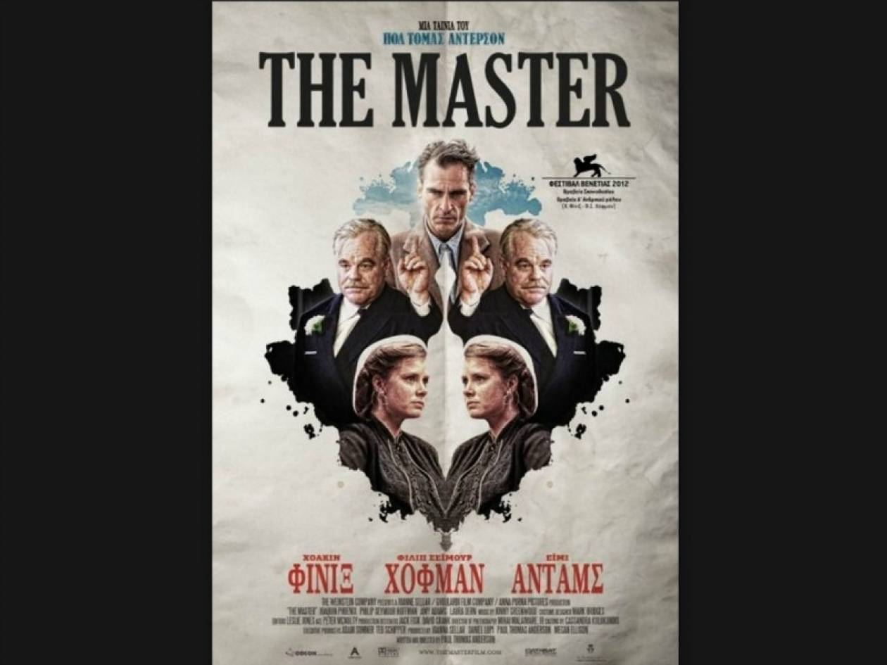 The Master: 6 Δεκεμβρίου στους κινηματογράφους