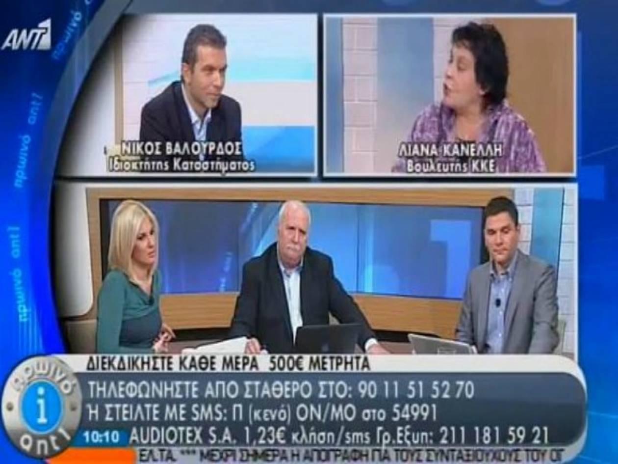 Λιάνα Κανέλλη: Έδωσε τον ορισμό της λέξης «γαμέτης» on air! (vid)
