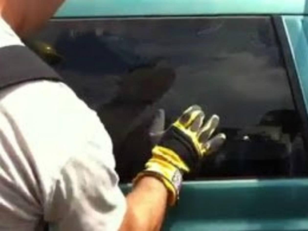 Εύβοια: Έβαλε τα μάτια του στο τζάμι του αυτοκινήτου και έπαθε ΣΟΚ!