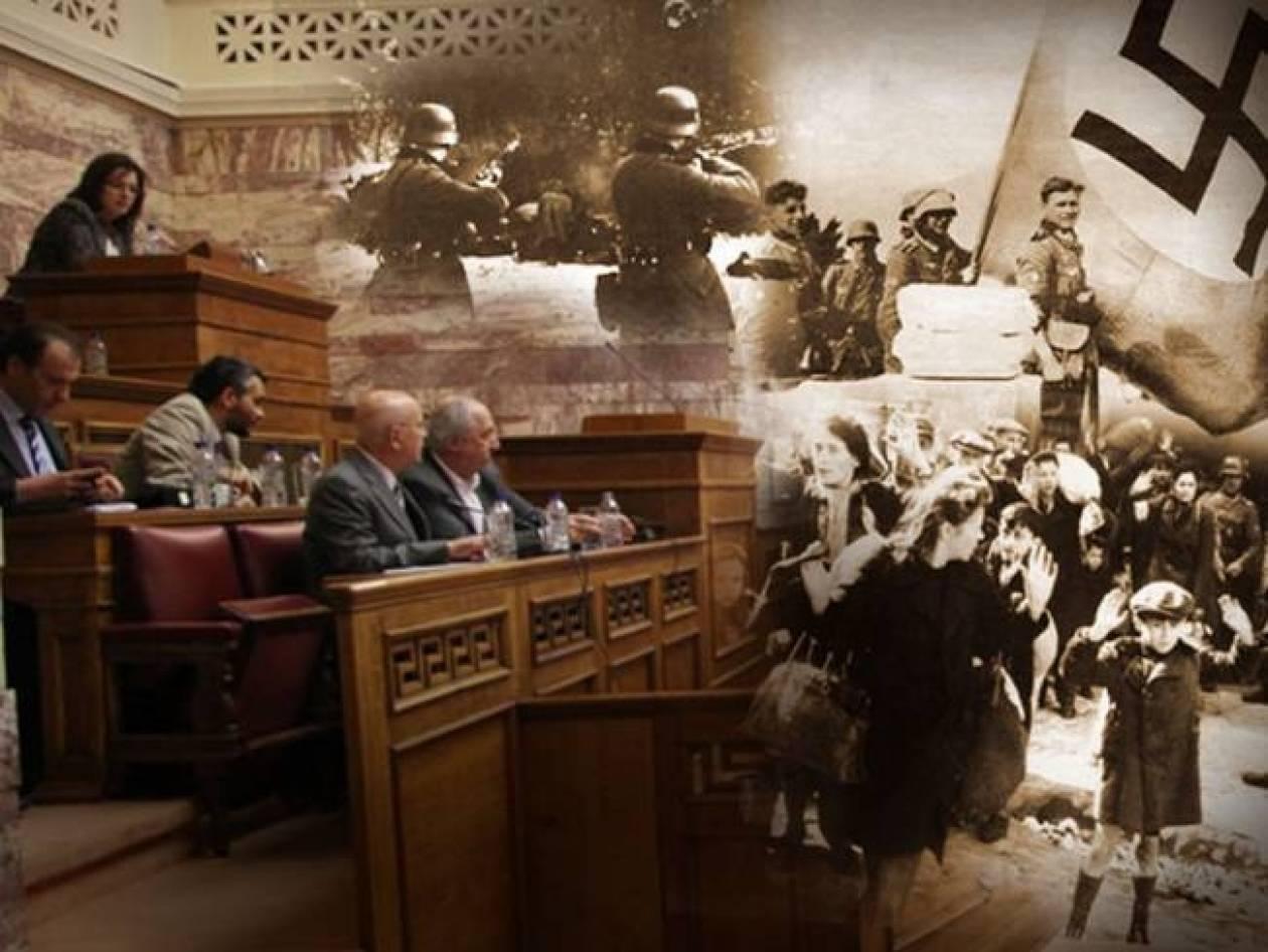 Bloomberg: Άρθρο «γροθιά» για τις Γερμανικές αποζημιώσεις