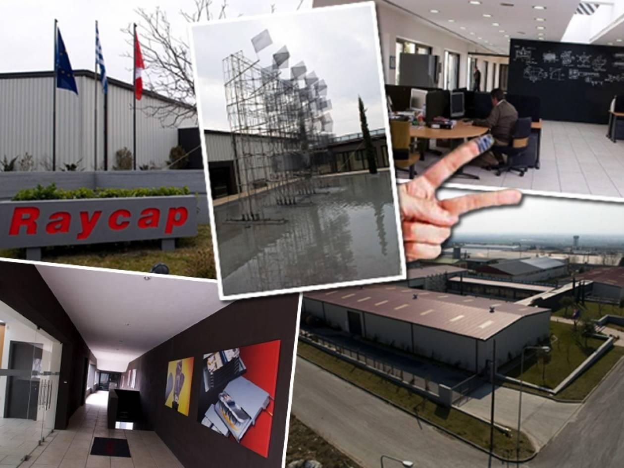 Raycap: Υψηλή τεχνολογία made in Greece