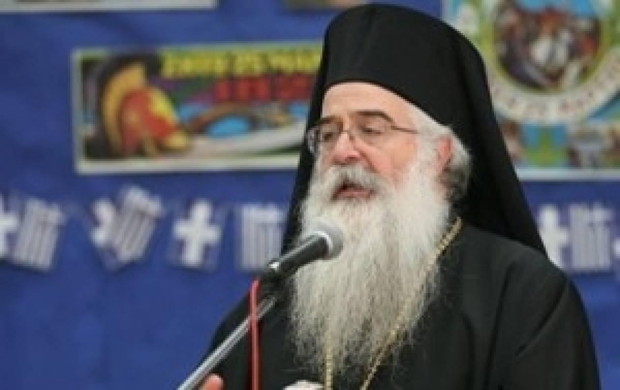 Ιγνάτιος: «Εντελώς αντιχριστιανικές» οι απόψεις της Χρυσής Αυγής