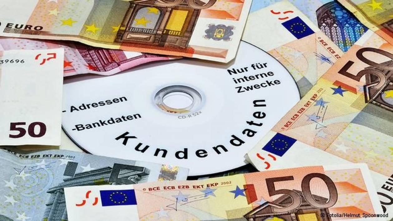 Süddeutsche Zeitung:«Ελβετικό» CD αποκαλύπτει φοροδιαφυγή εκατομμυρίων