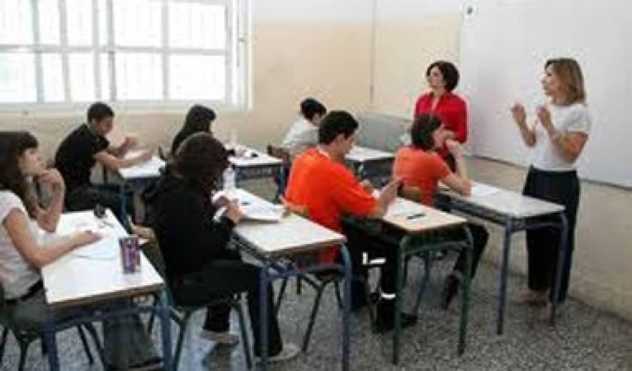 Προκηρύχθηκαν οι 13 θέσεις Περιφερειακών Διευθυντών Εκπαίδευσης