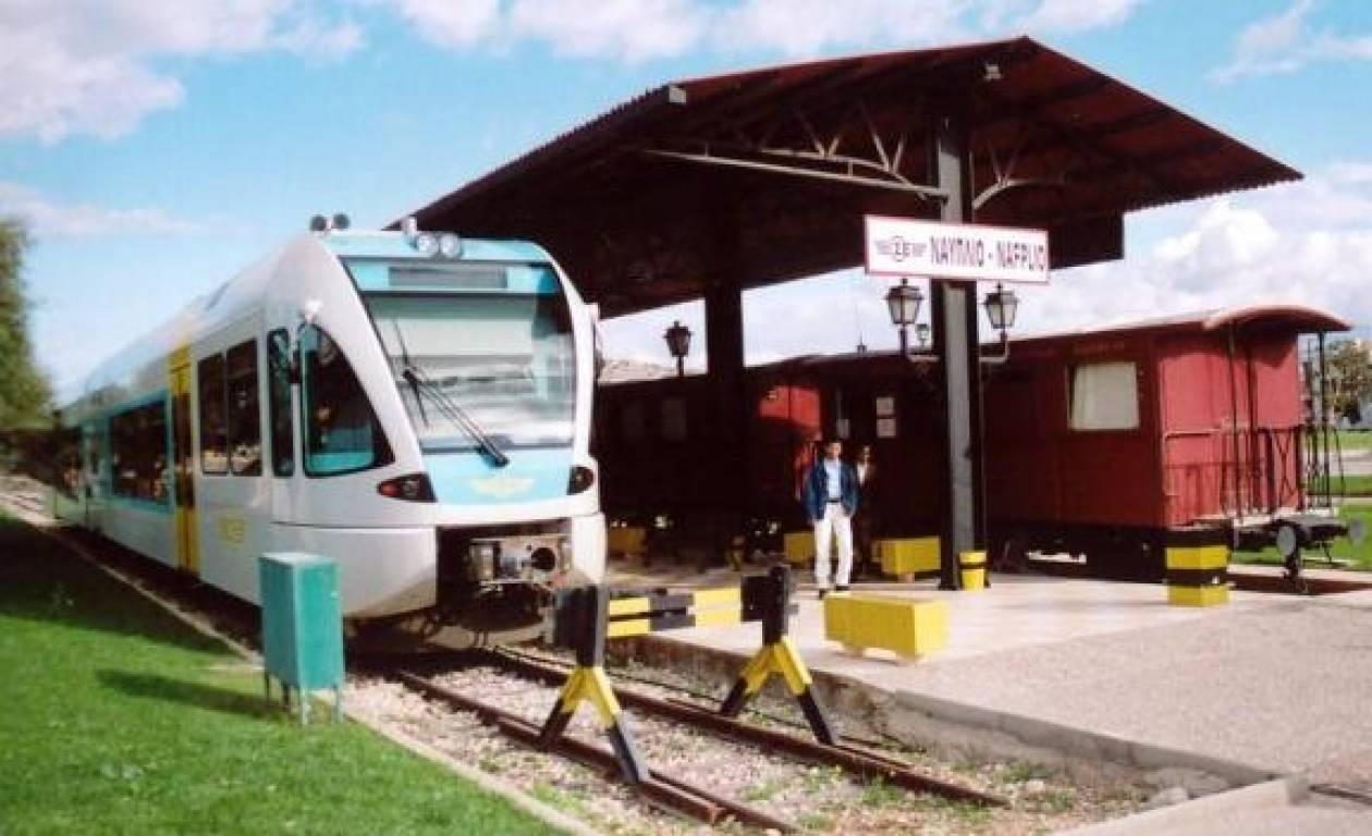 Επαναλειτουργία της γραμμής Ναύπλιο - Κόρινθος - Αθήνα