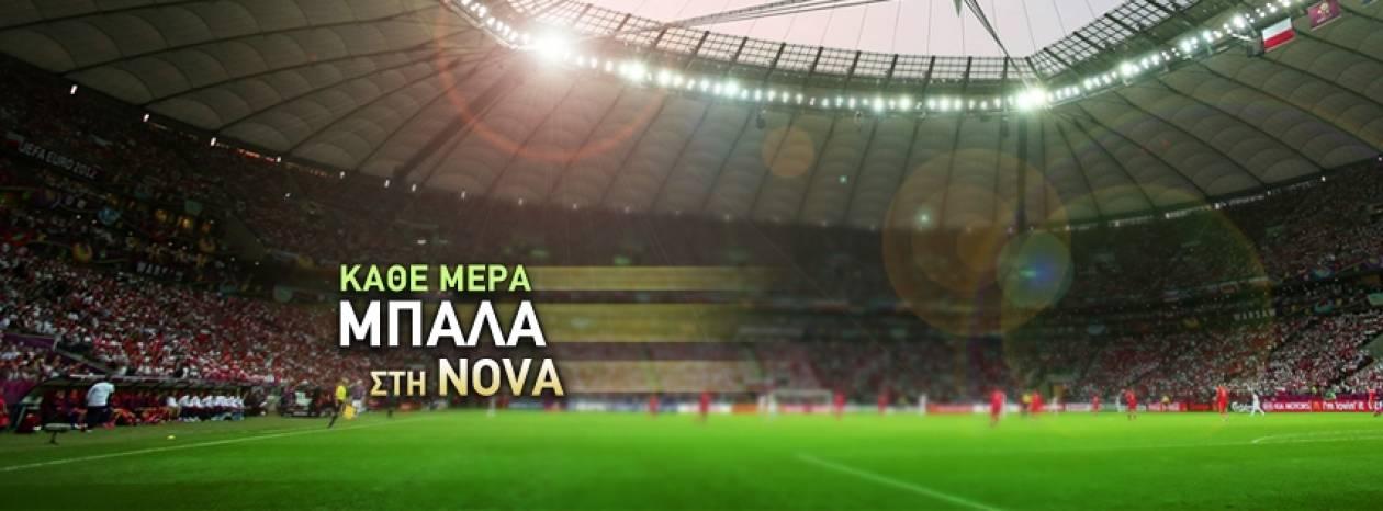 Κάθε μέρα μπάλα στη Nova!