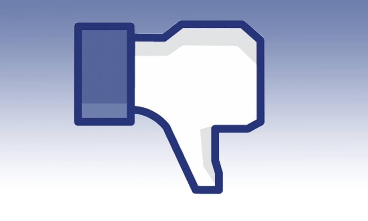 10 πράγματα που ενοχλούν τους φίλους σας στο Facebook