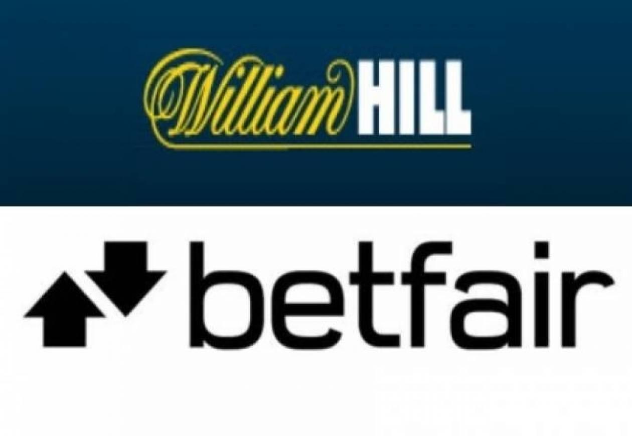 William Hill, Betfair φεύγουν, η «Black List» έρχεται…
