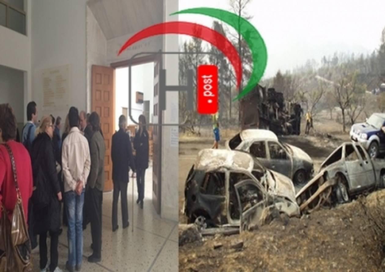 Ηλεία: Ποινή φυλάκισης 225 ετών για τις φονικές πυρκαγιές του 2007