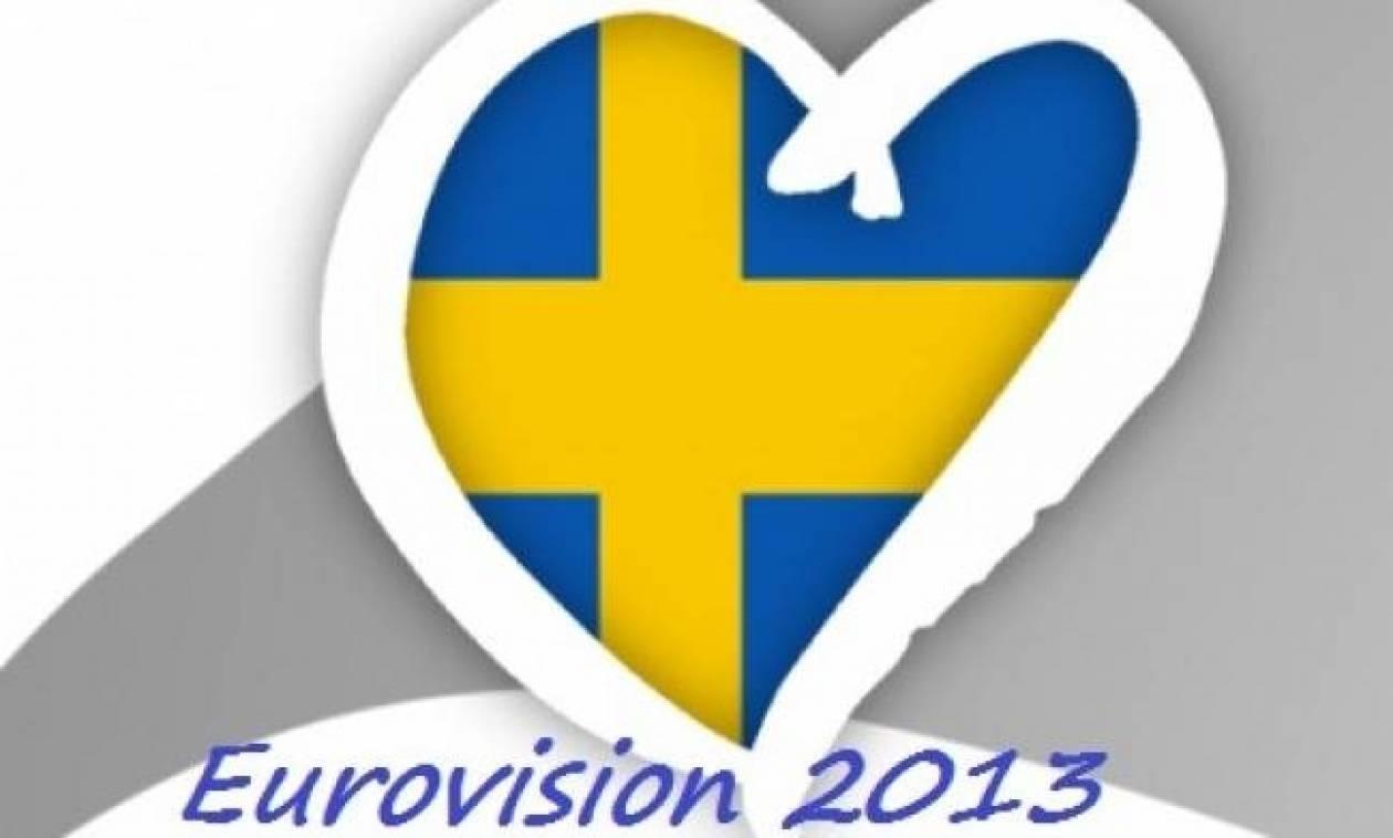 Η Κύπρος πάει Eurovision!
